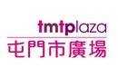 tmtp_sino_logo