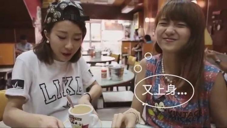 平民搵食記 – 西灣河站