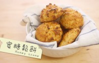 點Cook Guide – 蜜糖鬆餅 honey scone