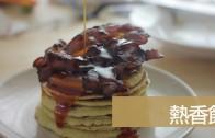 點Cook Guide – 熱香餅pancake