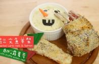 點Cook Guide – 焗三文魚 羊架配松露薯蓉Roasted Lamb rack & Salmon with truffle potato mash