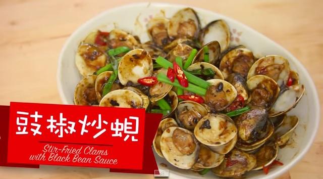 點Cook Guide-豉椒炒蜆 Stir-Fried Clams with Black Bean Sauce