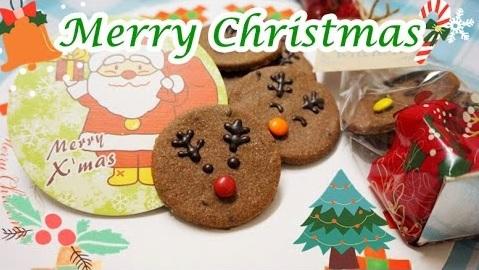 鹿仔曲奇 Christmas Reindeer Cookies