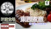 Chicken Breast Cold Noodle