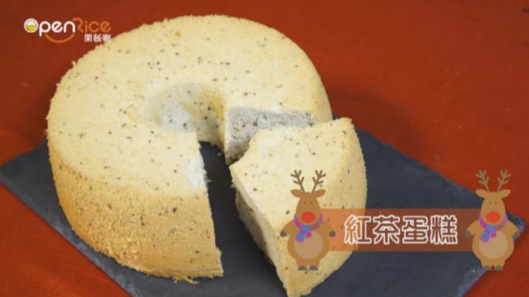 聖誕甜品 – 紅茶蛋糕