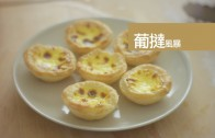 cook-guide-egg-tart