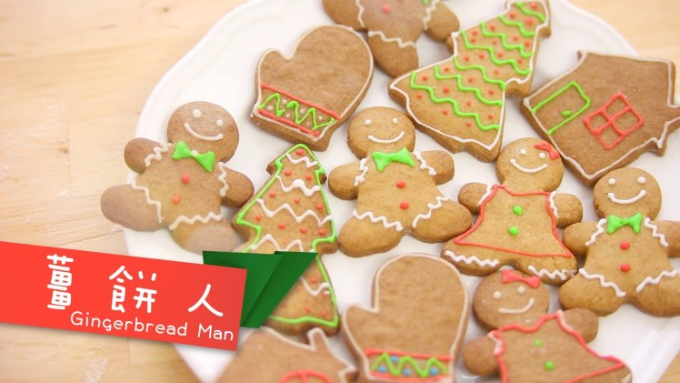 cook-guide-gingerbread-man