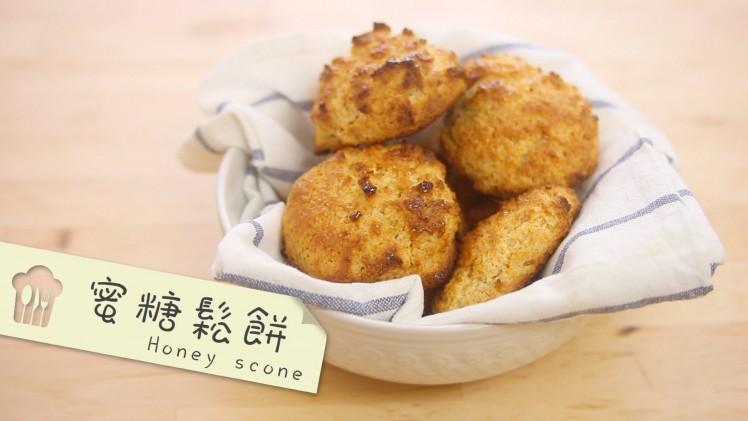 cook-guide-honey-scone