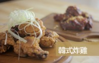 cook-guide-korean-fired-chicken