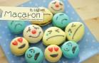 cook-guide-macaron