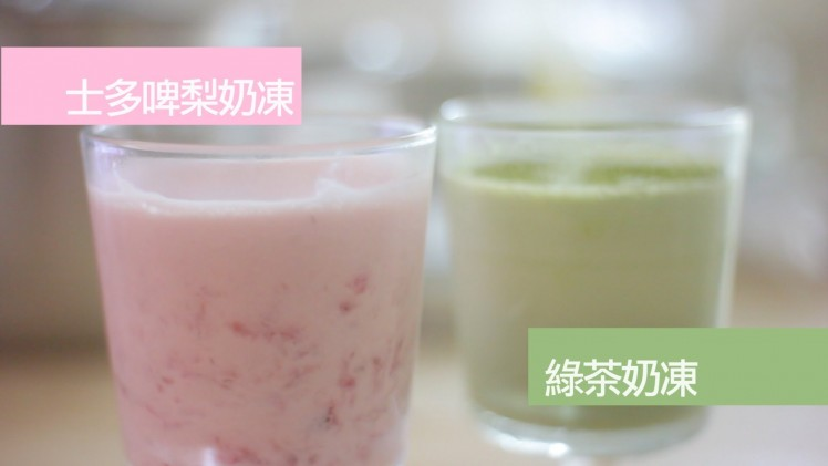 cook-guide-panna-cotta