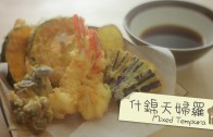 cook-guide-tempura