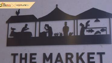 the_market