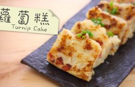 cook-guide-turnip-cake