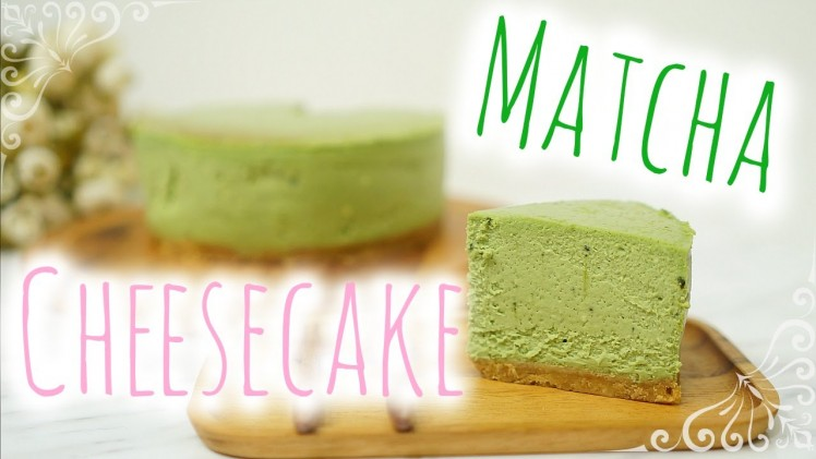 [Teakha] Matcha Cheesecake | [茶。家] 抹茶芝士蛋糕